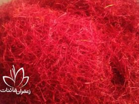 sargol-saffron-production-price